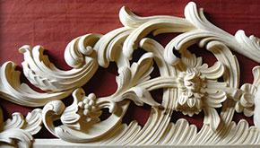 Pracownia Rzeźbiarska Besaleel - Uszaki